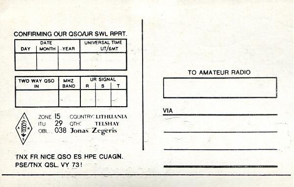 Нажмите на изображение для увеличения.  Название:UP2BLO-blank-QSL-3W3RR-archive-2.jpg Просмотров:1 Размер:908.1 Кб ID:257634