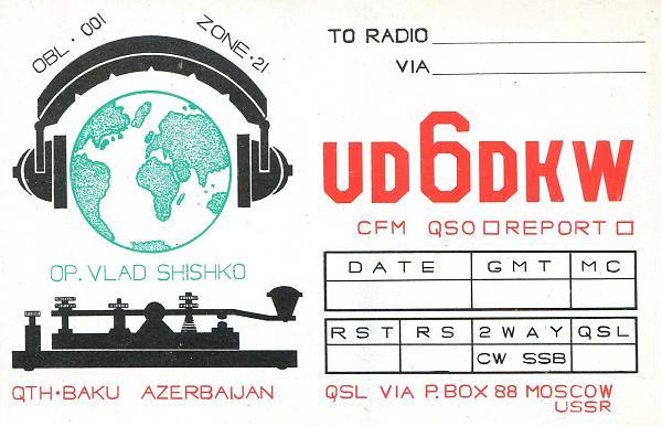 Нажмите на изображение для увеличения.  Название:UD6DKW-blank-QSL-3W3RR-archive.jpg Просмотров:2 Размер:906.5 Кб ID:257635