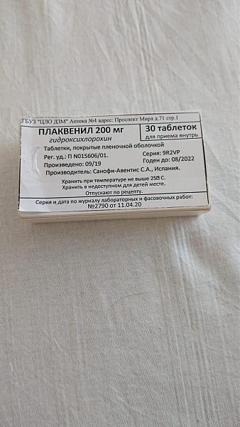 Нажмите на изображение для увеличения.  Название:lekarstvo.jpg Просмотров:14 Размер:149.0 Кб ID:257695
