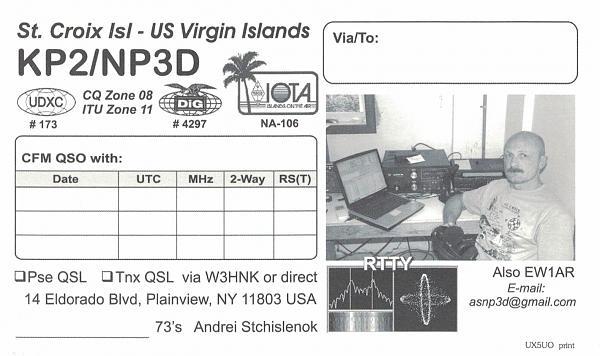 Нажмите на изображение для увеличения.  Название:KP2-NP3D-1.jpg Просмотров:1 Размер:277.9 Кб ID:257732