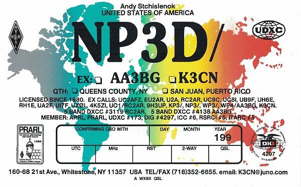 Нажмите на изображение для увеличения.  Название:NP3D-2.jpg Просмотров:1 Размер:398.4 Кб ID:257735