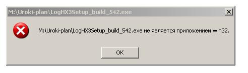 Название: Ne_priloveniem_1.png Просмотров: 334  Размер: 7.6 Кб