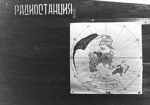 Нажмите на изображение для увеличения.  Название:ФОТО5 . UA9YEW_U9Z,  Aug.1982, Azimutal map WW.jpg Просмотров:0 Размер:377.0 Кб ID:257874
