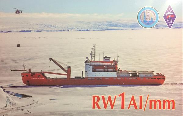 Нажмите на изображение для увеличения.  Название:RW1AI_mm..JPG Просмотров:3 Размер:584.0 Кб ID:257933