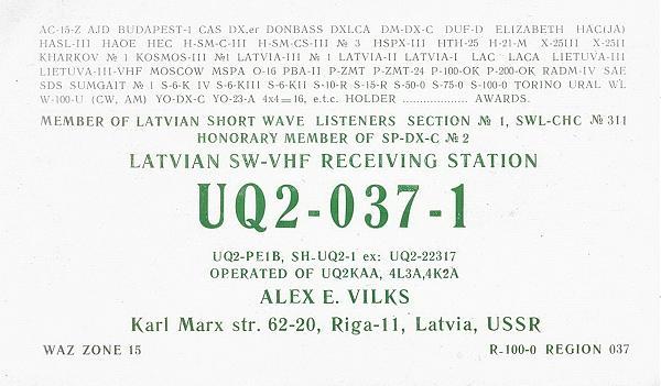 Нажмите на изображение для увеличения.  Название:ФОТО 2 UQ2-037- green G.jpg Просмотров:0 Размер:473.8 Кб ID:257989