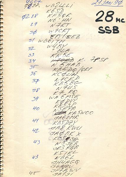 Нажмите на изображение для увеличения.  Название:Лог 3W3RR 21 января 1990-012-min.jpg Просмотров:2 Размер:575.3 Кб ID:258030