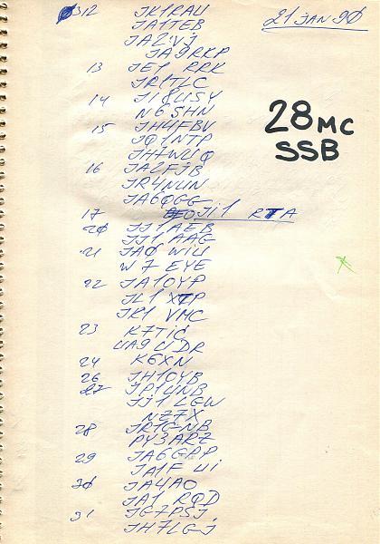Нажмите на изображение для увеличения.  Название:Лог 3W3RR 21 января 1990-015-min.jpg Просмотров:0 Размер:614.8 Кб ID:258033