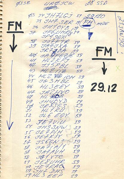 Нажмите на изображение для увеличения.  Название:Лог 3W3RR 21 января 1990-016-min.jpg Просмотров:1 Размер:614.8 Кб ID:258034