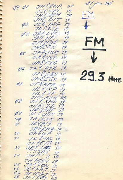 Нажмите на изображение для увеличения.  Название:Лог 3W3RR 21 января 1990-017-min.jpg Просмотров:0 Размер:575.5 Кб ID:258035