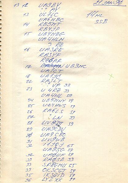 Нажмите на изображение для увеличения.  Название:Лог 3W3RR 21 января 1990-020-min.jpg Просмотров:0 Размер:521.9 Кб ID:258038