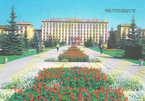 Нажмите на изображение для увеличения.  Название:Челябинск UA9AN 2.jpg Просмотров:1 Размер:689.4 Кб ID:258136