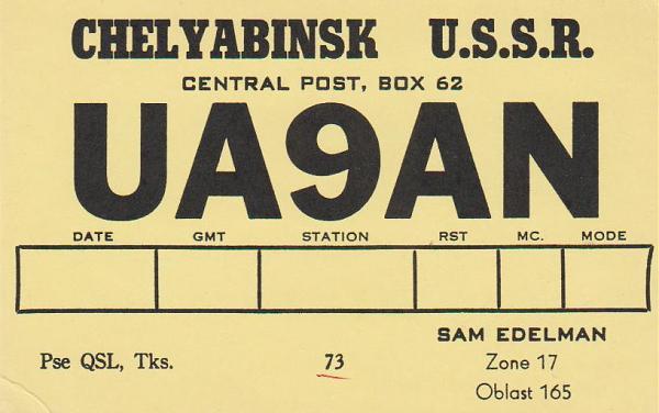 Нажмите на изображение для увеличения.  Название:UA9AN-to-UB5LM-1.jpg Просмотров:1 Размер:51.6 Кб ID:258140