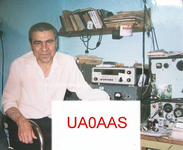 Нажмите на изображение для увеличения.  Название:UA0AAS.jpg Просмотров:0 Размер:1.04 Мб ID:258651