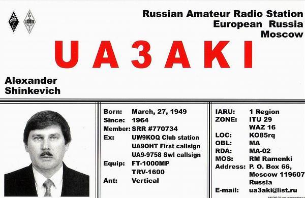 Нажмите на изображение для увеличения.  Название:UA3AKI 5.jpg Просмотров:3 Размер:143.3 Кб ID:258888