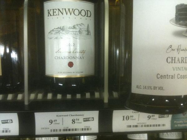 Нажмите на изображение для увеличения.  Название:kenwood1.jpg Просмотров:2 Размер:196.6 Кб ID:258961