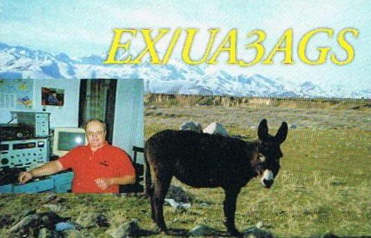 Название: EX-UA3AGS-QSL-UB5LM-1.jpg Просмотров: 480  Размер: 198.8 Кб