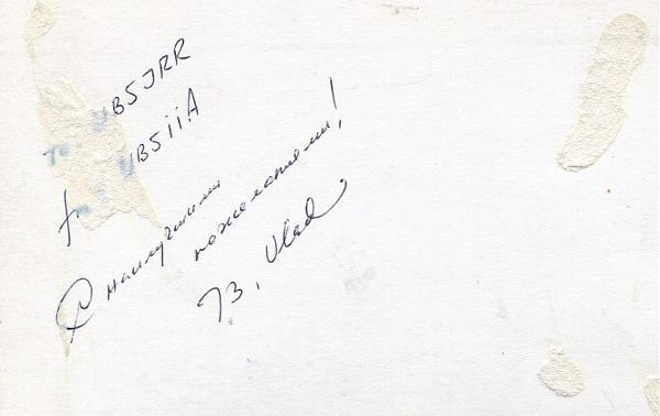 Нажмите на изображение для увеличения.  Название:UB5IIA фото 2 архив 3W3RR.jpg Просмотров:3 Размер:436.5 Кб ID:259562