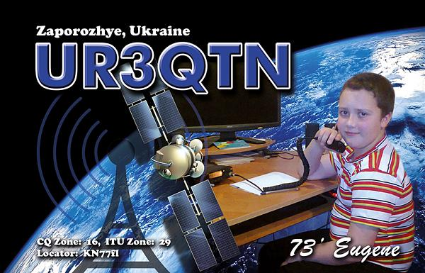 Нажмите на изображение для увеличения.  Название:UR3QTN-qsl.jpg Просмотров:3 Размер:408.4 Кб ID:259711