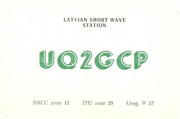 Нажмите на изображение для увеличения.  Название:UQ2GCP-UA3PAV-1979-qsl-1s.jpg Просмотров:0 Размер:164.9 Кб ID:259720