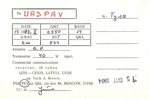 Нажмите на изображение для увеличения.  Название:UQ2GCP-UA3PAV-1979-qsl-2s.jpg Просмотров:0 Размер:250.0 Кб ID:259721
