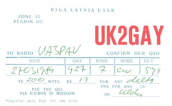 Нажмите на изображение для увеличения.  Название:UK2GAY-UA3PAV-1984-qsl.jpg Просмотров:0 Размер:617.1 Кб ID:259722