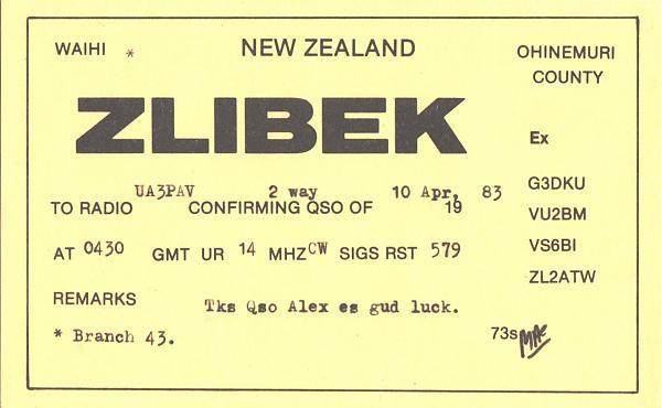 Нажмите на изображение для увеличения.  Название:ZL2BEK-UA3PAV-1983-qsl.jpg Просмотров:0 Размер:888.3 Кб ID:259723