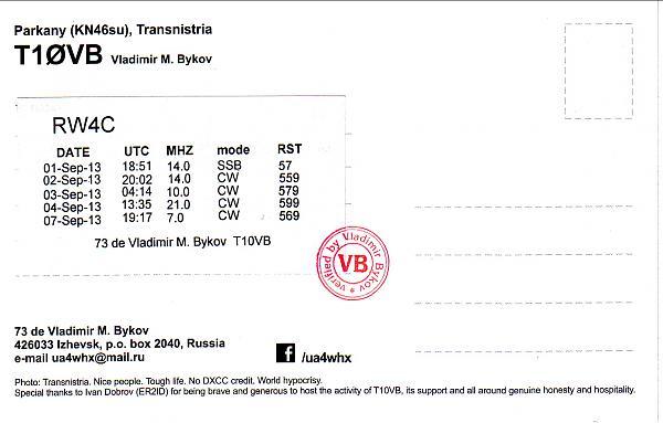 Нажмите на изображение для увеличения.  Название:T10VB (B).jpg Просмотров:2 Размер:291.9 Кб ID:259748