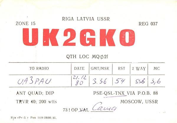 Нажмите на изображение для увеличения.  Название:UK2GKO-UA3PAU-1980-qsl.jpg Просмотров:2 Размер:262.8 Кб ID:259761