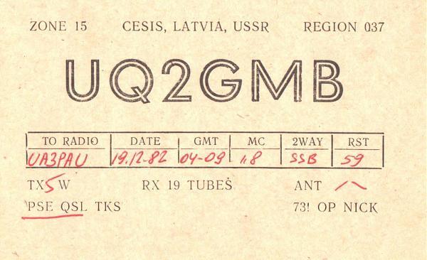 Нажмите на изображение для увеличения.  Название:UQ2GMB-UA3PAU-1982-qsl.jpg Просмотров:2 Размер:355.0 Кб ID:259762