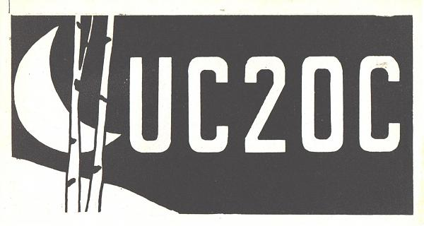 Нажмите на изображение для увеличения.  Название:UC2OC-UC2SM-1987-qsl-1s.jpg Просмотров:1 Размер:646.7 Кб ID:259851