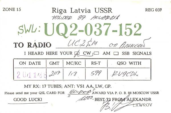 Нажмите на изображение для увеличения.  Название:UQ2-037-152-to-UC2SM-1986-qsl.jpg Просмотров:1 Размер:348.0 Кб ID:259853