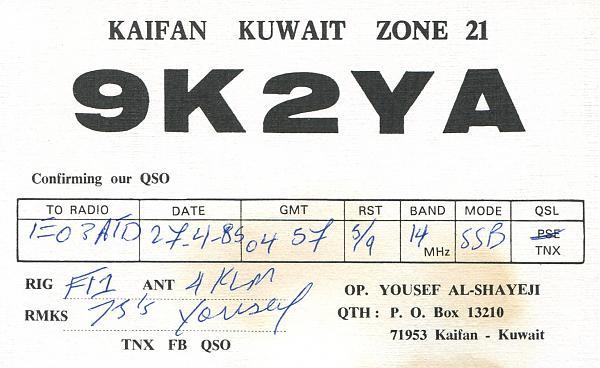 Нажмите на изображение для увеличения.  Название:9K2YA-QSL-EO3ATD-archive-RT5T.jpg Просмотров:2 Размер:784.8 Кб ID:259891