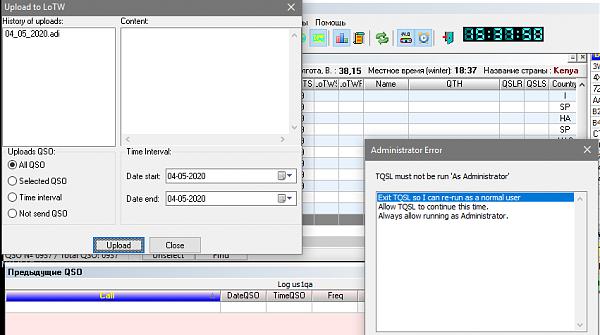 Нажмите на изображение для увеличения.  Название:Снимок экрана (639).png Просмотров:6 Размер:37.0 Кб ID:259901