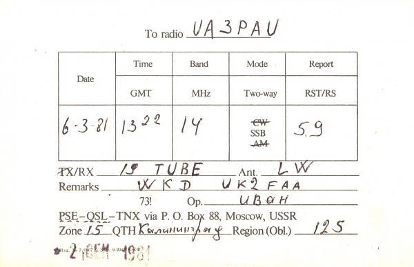 Нажмите на изображение для увеличения.  Название:UA2-125-688-toUA3PAU-1981-qsl-2s.jpg Просмотров:2 Размер:571.7 Кб ID:259928