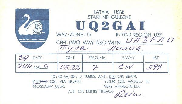 Нажмите на изображение для увеличения.  Название:UQ2GAI-UA3PAU-1980-qsl.jpg Просмотров:2 Размер:353.8 Кб ID:259931