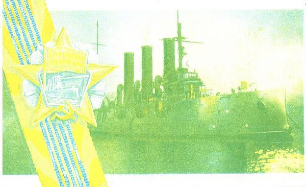 Нажмите на изображение для увеличения.  Название:UC2OBL-UA3PAV-1978-qsl-1s.jpg Просмотров:2 Размер:1.89 Мб ID:259959