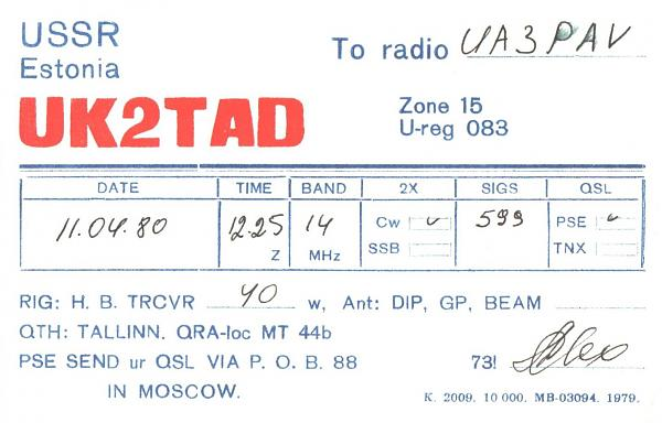 Нажмите на изображение для увеличения.  Название:UK2TAD-UA3PAV-1980-qsl.jpg Просмотров:2 Размер:784.8 Кб ID:259961