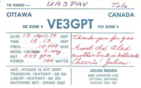 Нажмите на изображение для увеличения.  Название:VE3GPT-UA3PAV-1979-qsl-1s.jpg Просмотров:2 Размер:979.7 Кб ID:259962