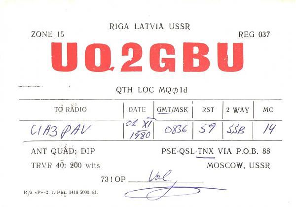 Нажмите на изображение для увеличения.  Название:UQ2GBU-UA3PAV-1980-qsl.jpg Просмотров:2 Размер:260.9 Кб ID:259964