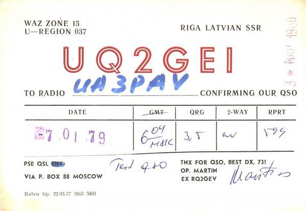 Нажмите на изображение для увеличения.  Название:UQ2GEI-UA3PAV-1979-qsl.jpg Просмотров:2 Размер:281.0 Кб ID:259965