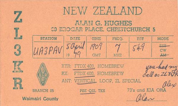 Нажмите на изображение для увеличения.  Название:ZL3KR-UA3PAV-1979-qsl.jpg Просмотров:3 Размер:1.31 Мб ID:259966