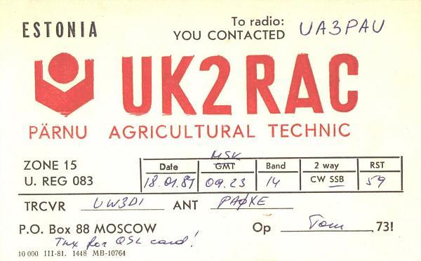 Нажмите на изображение для увеличения.  Название:UK2RAC-UA3PAU-1981-qsl.jpg Просмотров:2 Размер:882.6 Кб ID:259988