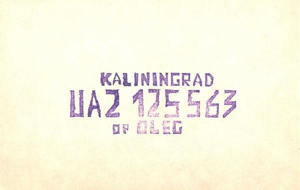 Нажмите на изображение для увеличения.  Название:UA2-125-563-to-UA3PAU-1980-qsl-1s.jpg Просмотров:2 Размер:832.1 Кб ID:259989