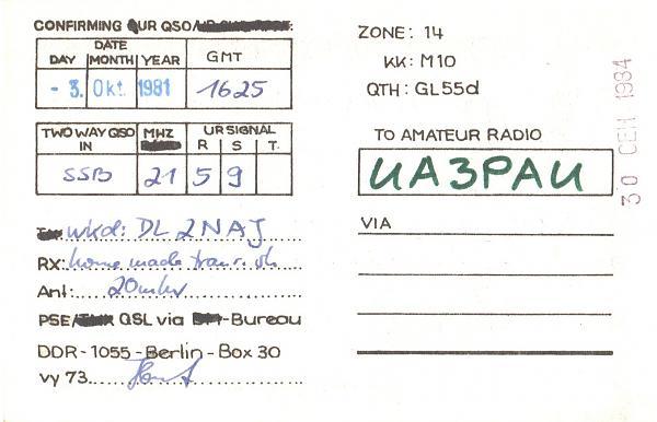 Нажмите на изображение для увеличения.  Название:Y2-2652_M-to-UA3PAU-1981-qsl-2s.jpg Просмотров:2 Размер:853.1 Кб ID:259992