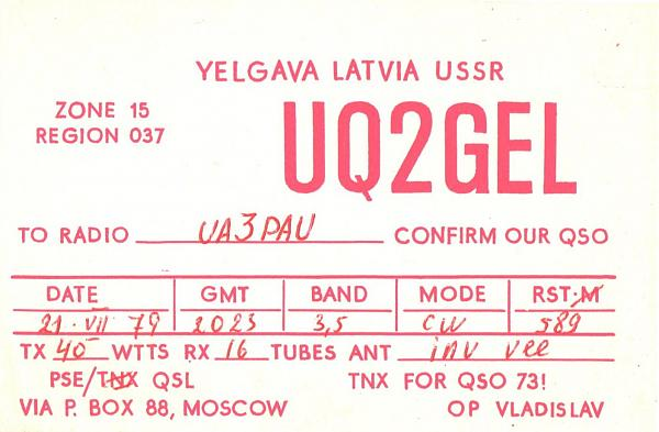 Нажмите на изображение для увеличения.  Название:UQ2GEL-UA3PAU-1979-qsl.jpg Просмотров:2 Размер:299.5 Кб ID:259994
