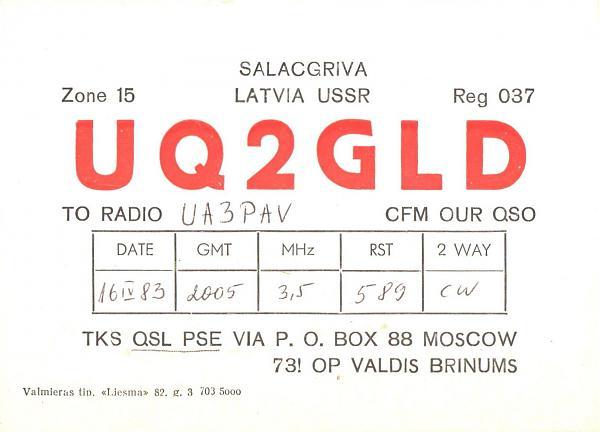 Нажмите на изображение для увеличения.  Название:UQ2GLD-UA3PAV-1983-qsl.jpg Просмотров:3 Размер:245.4 Кб ID:260014