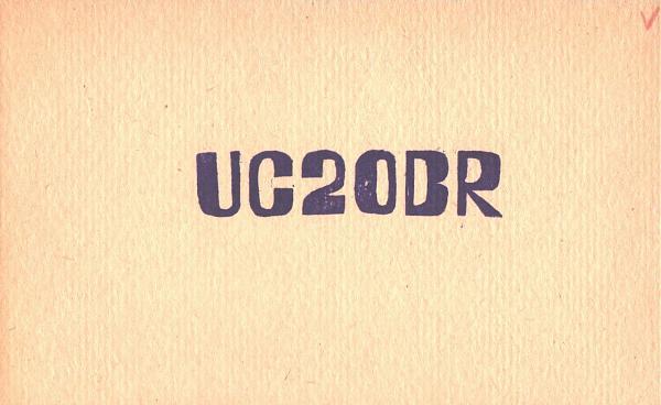 Нажмите на изображение для увеличения.  Название:UC2OBR-UA3PAV-1978-qsl-1s.jpg Просмотров:2 Размер:1.29 Мб ID:260015