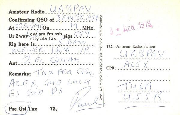Нажмите на изображение для увеличения.  Название:VE3JLP-UA3PAV-1979-qsl-2s.jpg Просмотров:2 Размер:802.3 Кб ID:260020