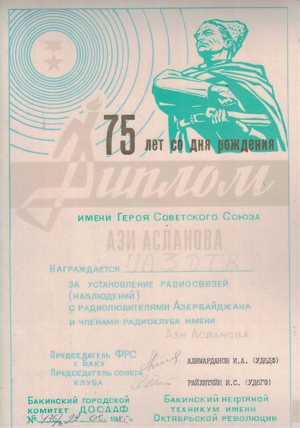 Нажмите на изображение для увеличения.  Название:AziAslanov05052020_0003.jpg Просмотров:5 Размер:403.7 Кб ID:260034