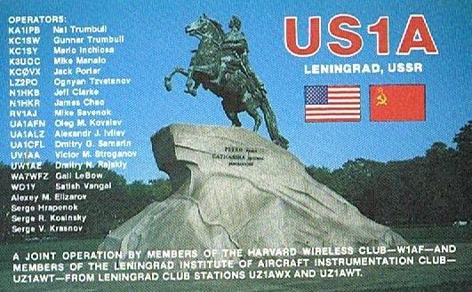 Название: US1A-QSL-UB5LM-1.jpg Просмотров: 384  Размер: 237.8 Кб